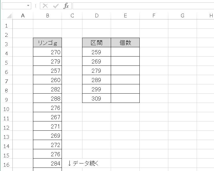 エクセルFREQUENCY 関数による度数の計算方法と度数分布表と ...